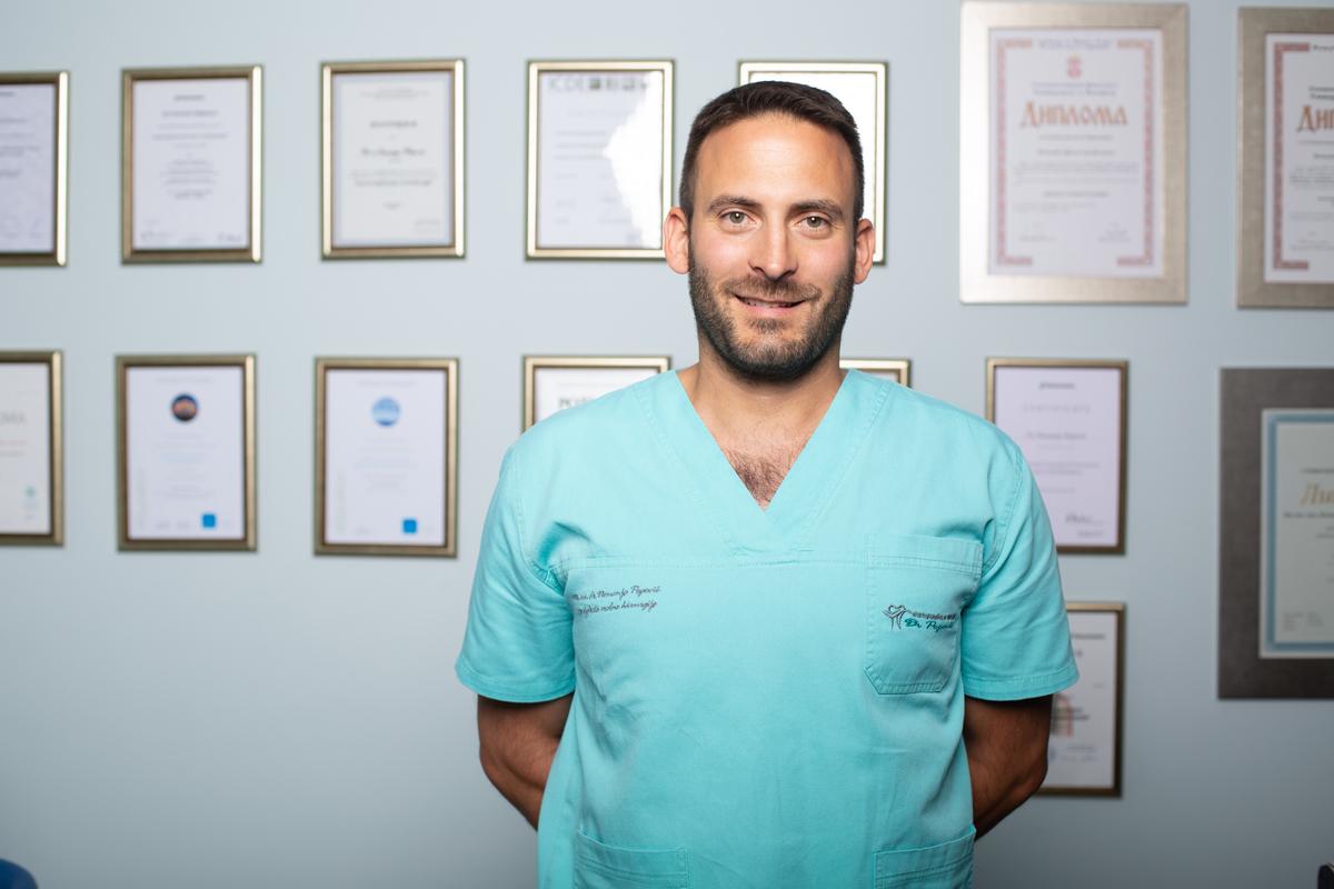 Dr Nemanja
